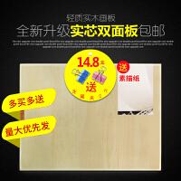 素描画板4K木制画架板绘图板8开绘画板 木质美术写生实心画板