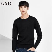 【GXG过年不打烊】GXG男装 春季男士修身黑色毛衣圆领针织衫毛衫男#63120070