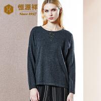 恒源祥女式烫钻圆领羊绒衫秋冬季新款纯色纯羊绒短款宽松毛衣