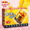 红牛 红牛维生素功能饮料 250ml*24罐 累了困了喝红牛!红牛维生素功能饮料,抗疲劳保健饮品