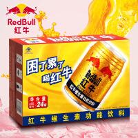 红牛维生素功能饮料 250ml*24罐(1箱)