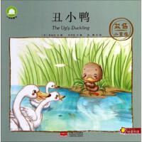 丑小鸭/双语小童话 正版 安徒生,|余非鱼,张静 9787510156243