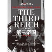 二战数据:第三帝国(附光盘1张),[英] 克里斯・麦克纳布(Chris McNab),电脑报电子音像出版社978789
