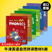 Oxford Get Set Go Phonics 1-6册 牛津自然拼读教材学生用书6册套装 英文原版 幼儿园牛津幼儿
