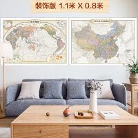 仿古地图挂图--中国+世界(套装组合)