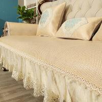 冰丝沙发垫子皮坐垫凉席四季通用套夏季凉垫 浅色蕾丝冰丝款(防滑)