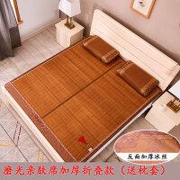 竹席凉席1.8m床可折叠夏季双人草席1.5米1.2双面直筒席子竹子夏天