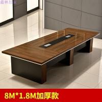 办公家具办公桌板式长方形大型会议桌长桌简约现代 洽谈桌椅组合