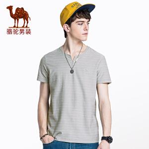 骆驼男装2018夏季新款短袖门筒领T恤条纹打底衫休闲短袖韩版棉T