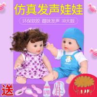 洋娃娃女孩仿真玩具婴儿全软胶硅胶安抚逼真陪睡眠会说话的假娃娃 k4x