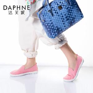 Daphne/达芙妮春新款镂空透气一脚蹬乐福鞋平底单鞋女1016101025