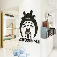龙猫卡通3D立体墙贴儿童房客厅卧室沙发背景墙上装饰餐厅壁画贴纸