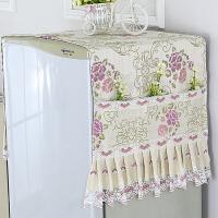 欧式家用对开门冰箱盖布帘布艺冰柜防尘罩滚筒洗衣机盖巾单双开门 乳白色 秋日花语