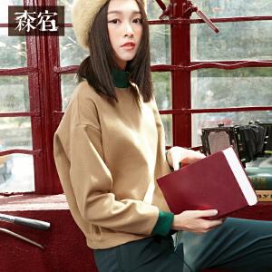 森宿W偏心设计师春秋装女士文艺宽松复古小高领针织呢卫衣女套头