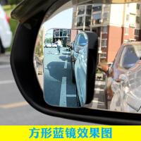 汽车蓝镜后视镜小圆镜盲点镜倒后镜倒车镜反光镜防眩晕防眩光