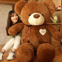 泰迪熊公仔2米毛绒玩具熊布娃娃抱抱熊女生大熊抱枕女友玩偶礼物