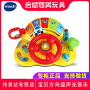 vtech伟易达宝贝方向盘声光音乐仿真 宝宝模拟驾驶游戏盘益智玩具