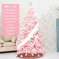 粉色圣诞树 圣诞装饰品1.51.8米渐变粉色装饰树豪华场景套餐树加密