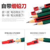 2B自动铅笔粗芯笔芯按动式小学生用木铅笔写不断2mm笔芯2.0mm