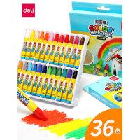 得力油画棒宝宝蜡笔套装幼儿园安全无毒12色可水洗儿童画画笔彩笔涂色笔24色36色旋彩棒腊笔彩色油化棒盒装