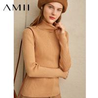 【折后价:88元/再叠加优惠券】Amii极简时尚洋气百搭毛衣女2019冬季新款高领肌理拼接显瘦上衣