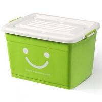 衣物棉被收纳箱特大号塑料储物箱玩具收纳盒杂物箱整理箱周转箱子