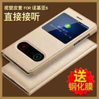 诺基亚6手机壳 NOKIA6手机套 诺基亚6翻盖保护套防摔全包皮套外壳男女款手机套VO