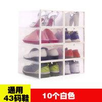 10个装 防尘透明塑料鞋盒 男女鞋子收纳简易组合鞋柜宿舍鞋盒 30x21x12.5cm