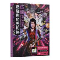 伍佰专辑dvd音乐正版高清汽车载DVD歌曲碟片光盘原人MV卡拉OK