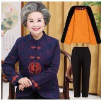 中老年人冬装棉衣女妈妈60-70-80岁棉袄太太加厚奶奶衣服套装