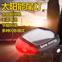 自行车尾灯公路山地车太阳能充电警示后灯夜间夜骑装饰灯骑行装备