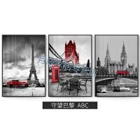 埃菲尔铁塔壁画现代简约沙发背景装饰画北欧英国黑白挂画客厅卧室壁画 BC一套价 60*85 耀石黑 铝合金外框+高透有机