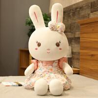 婚庆娃娃小号公仔玩偶可爱天使兔小白兔抱枕儿童生日礼物女布娃娃