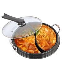 火锅盘泡菜汤锅家用电磁炉涮烤火锅烤肉盘鸳鸯锅