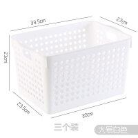 塑料收纳筐浴室收纳盒零食储物整理框篮子长方形洗漱筐置物篮桌面