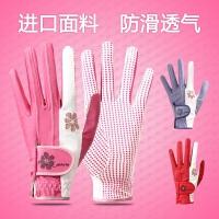 高尔夫手套 女 防滑 耐磨 透气防晒 golf 高尔夫用品