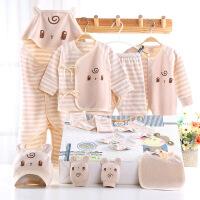 贝萌 新生儿礼盒装 保暖彩棉婴幼儿有机棉套装 刚出生宝宝用品