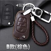起亚K2新K5狮跑K3S福瑞迪K3智跑KX3傲跑K4汽车钥匙包钥匙套扣