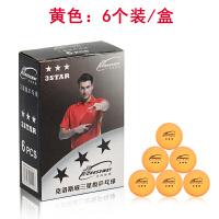 三星乒乓球 6只装比赛训练用兵乓球白色黄色赛璐璐