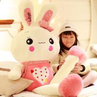 可爱毛绒玩具兔子布娃娃公仔抱枕女孩睡觉抱玩偶韩国超萌懒人搞怪抖音