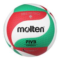 Molten摩腾 室内室外 比赛训练 PU材质 4号5号排球