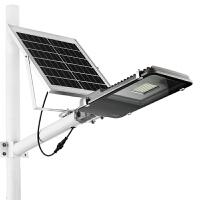 太阳能灯户外led家用超亮路灯新农村防水室外高杆庭院灯 豪华50瓦 90颗led 照射120-平方