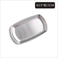 韩式不锈钢方盘长方形不锈钢盘子餐盘烧烤盘果盘菜盘