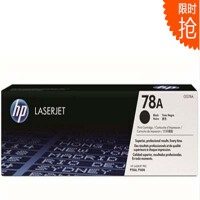 HP惠普CE278A黑色硒鼓 HP78A硒鼓 惠普78A 惠普(HP)CE278A 黑色硒鼓(适用P1566 P1606dn M1536dnf)原装