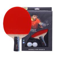 双鱼 六星乒乓球拍 直拍横拍 6A 纯木底板 乒乓板 乒乓球拍