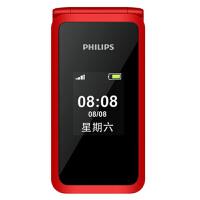 Philips/飞利浦 E256S 翻盖老人机大字大声大屏超长待机老年手机男女款移动双卡双待按键学生备用手机