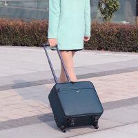 【品质优选】2019空姐行李箱16寸商务皮箱男万向轮拉杆箱18寸电脑登机箱20女