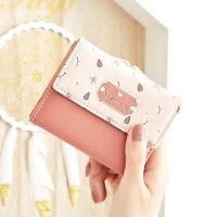 普瑞蒂韩版小清新可爱女士钱包女短款三折叠学生零钱包卡包ins潮