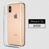 苹果X手机壳iphonex透明XS硅胶XR全包7防摔8气囊6新款6s男女plus软壳SPx六ip
