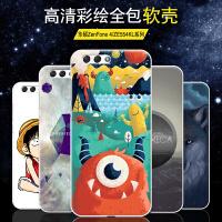 华硕ZE554KL手机壳保护套ASUS ZenFone4全包防摔软套卡通男款女
